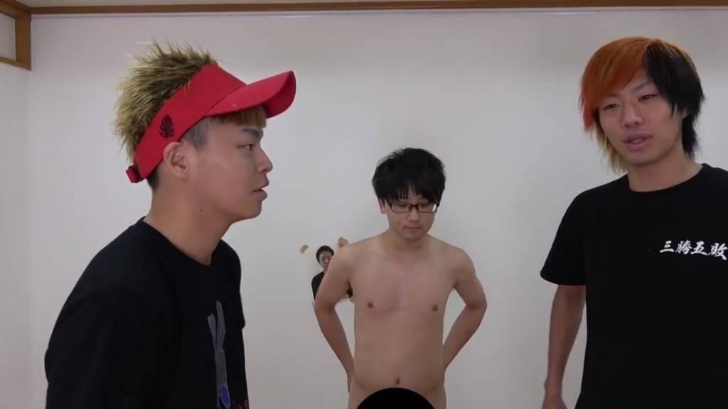 Porn female male japanese naked puerto