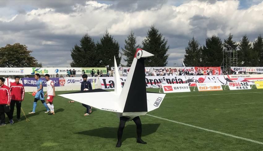 Japanese Soccer Team Creates Soccer Playing Origami Crane Mascot