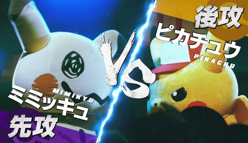 Pikachu Owns Mimikyu In Epic Freestyle Rap Battle (Video) | Japankyo