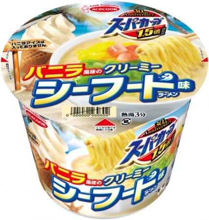Vanilla-Flavored Creamy Seafood Instant Ramen Set To Go On Sale In